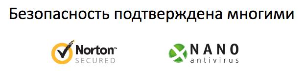 PuTTY: Telnet/SSH Клиент